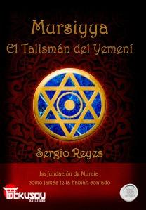 portada LIBRO Mursiyya el talismán del yemení